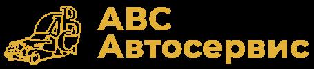 АВС71 автосервис логотип